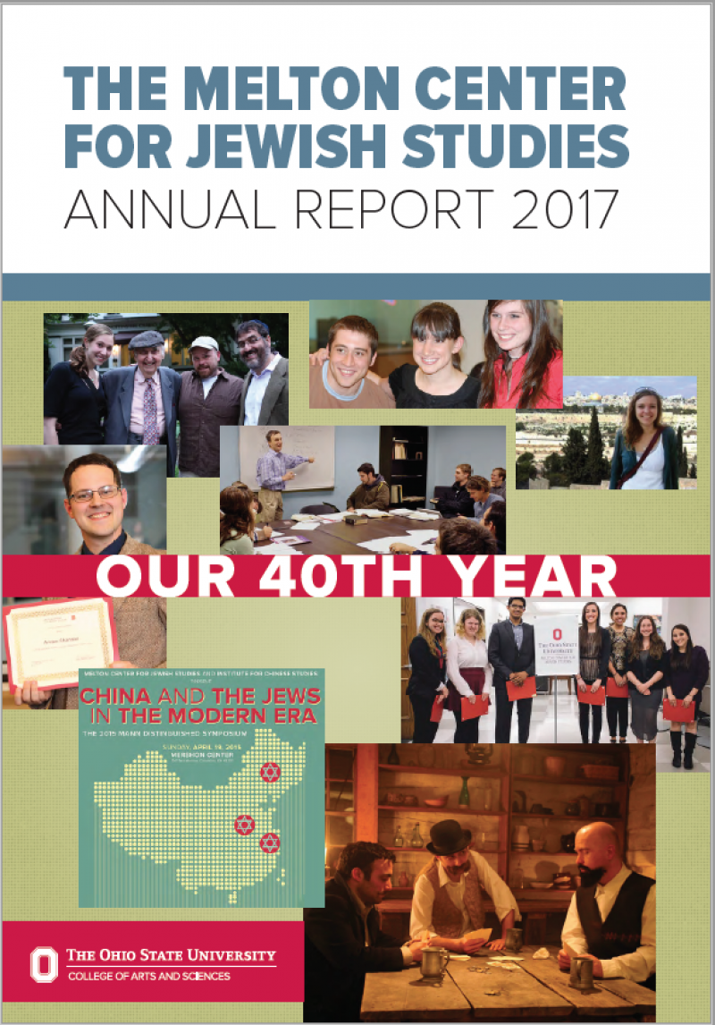 Cover 2017 Annual Report